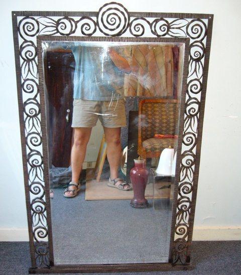 Miroir Art Déco II