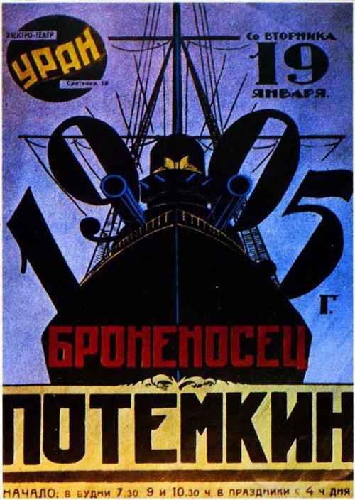 cinema/battleship-potemkine-1925.jpg